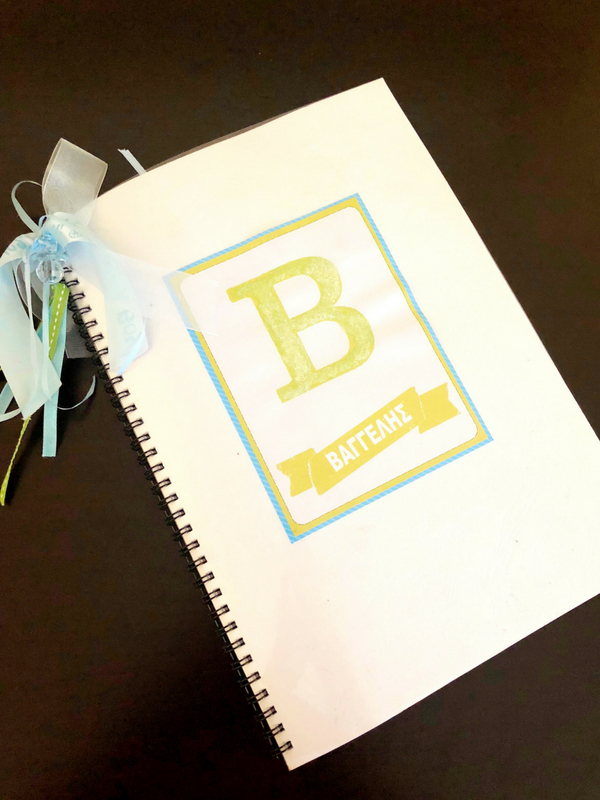 DIY Keepsake Greeting Card Album: An easy way to save all your special cards into a DIY album | Ioanna's Notebook