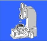 كشط الشقوق والتروس المستقيمة الداخلية بآلة الكشط الرأسية PDF-اتعلم دليفرى