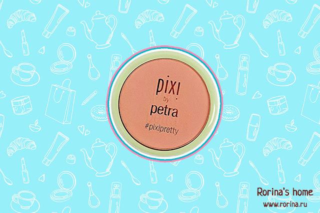 Румяна для лица PIXI by Petra Fresh Face Blush