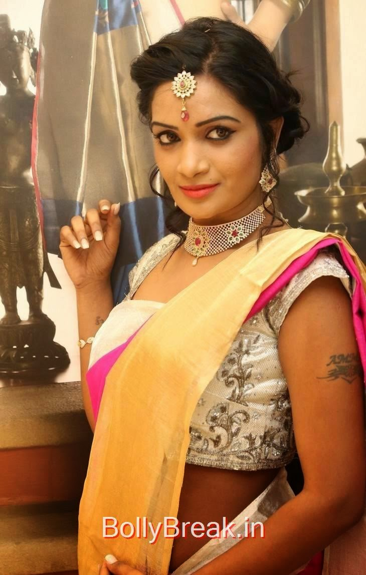 Sreevani Reddy Pictures, Sreevani Reddy Hot Hd Images in Saree