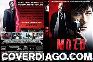 Gekijouban Mozu - Mozu The Movie