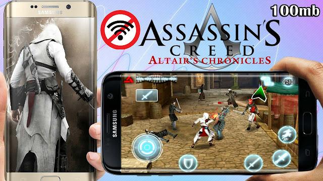 تحميل لعبة Assassin's Creed ( بدون أنترنت ) للأجهزة الضعيفة APK للأندرويد 2019
