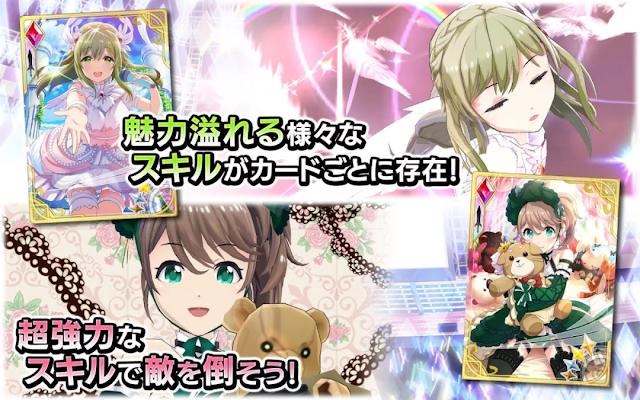 Project Tokyo Dolls App