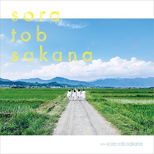 [Album] sora tob sakana – sora tob sakana (2016.07.26/MP3/RAR)