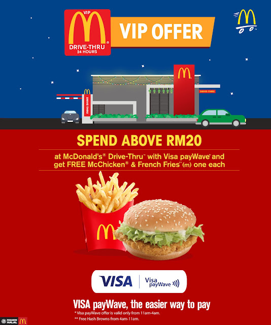 McDonald's Drive Thru VIP Offer Visa payWave