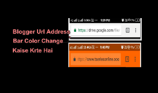 Address Color change, Home Url Address Color change, Url Address Color change, Address Color change on blogger