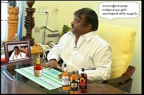 Illa Trol: Funny Vijayakanth Images For Whatsapp In Tamil