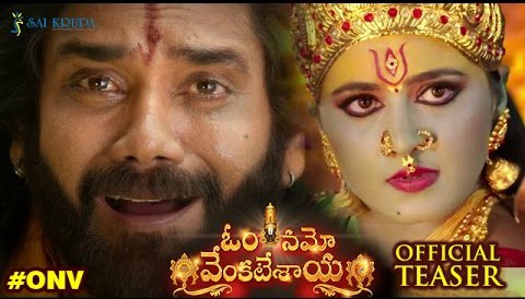 Om Namo Venkatesaya Movie Teaser