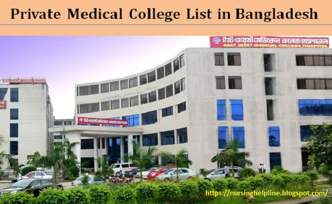 Private medical college list in Bangladesh