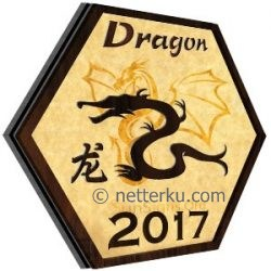 Dragon 2017 - Netterku.com