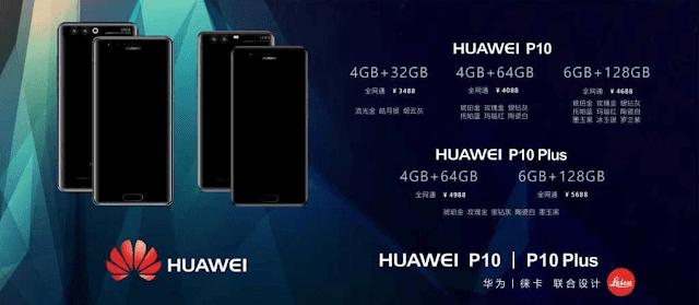 Чутки: стали відомі подробиці про Huawei P10 і P10 Plus