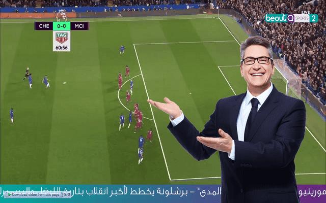عاجل : ظهور جميع قنوات BeoutQ الرياضية السعودية التي تسرق البث من bein sports على هذا القمر وإليك تردداتها