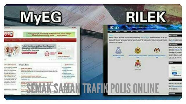 Semak Saman Trafik PDRM Secara Online