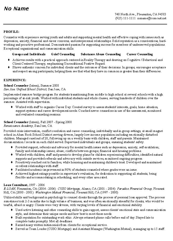 Resume Word Lists To Use. Strong Words To Use On Your Resume