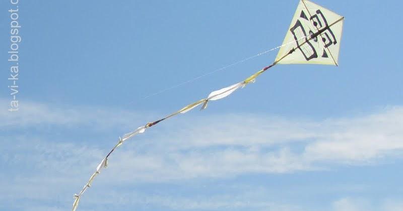 Как сделать воздушного змея из бумаги фото 938