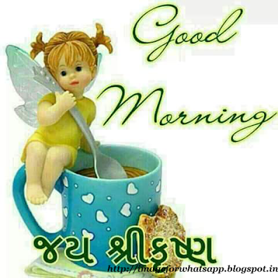 Good Morning Wishes with Teddy on Whatsapp