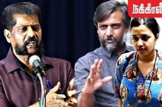 Most interesting speech | Nakkheeran Gopal | Nakkheeran Magazine