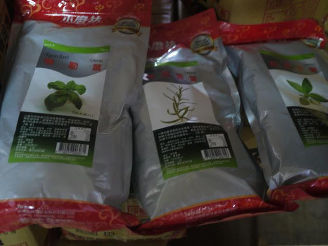 P1260026 - 【熱血採訪】台中食材批發│ 米食家食材通路批發