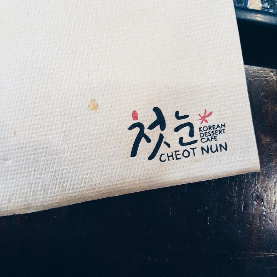첫눈빙수 Cheotnun
