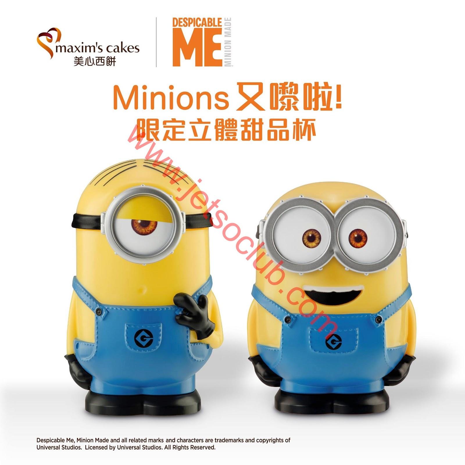 美心西餅:Minions 迷你兵團慕絲杯 / Minions 發聲唱歌蛋糕 ( Jetso Club 著數俱樂部 )