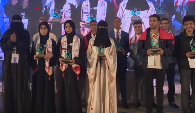 فيديو: نتائج اولمبياد الرياضيات العربي الأول : تتويج المغرب و السعودية