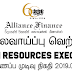 Vacancy In Alliance Finance Co. PLC  Post Of - Human Resources Executive