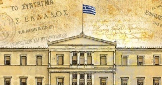 Διχαστική πόλωση και ολιγαρχική κομματοκρατία