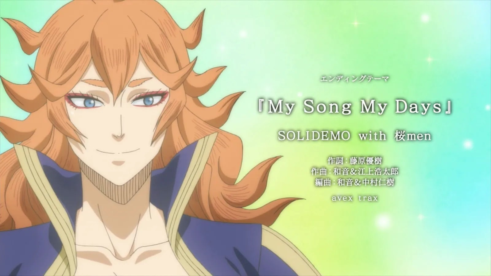 SOLIDEMO with Sakuramen - My Song My Days detail lyrics kanji romaji english Ending #6 Black Clover