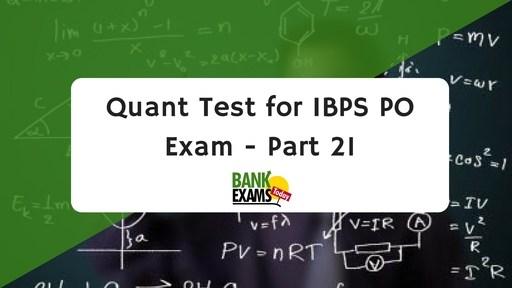 quant test