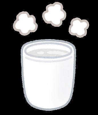 白湯のイラスト