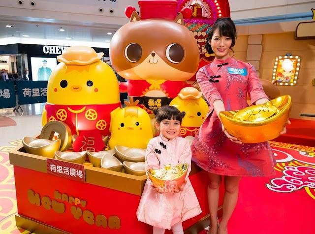 【香港情懷】癲噹登陸荷里活廣場 與你一起《癲癲噹噹賀雞年》
