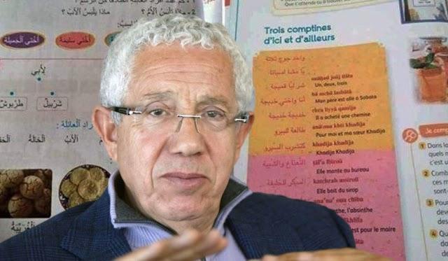 اعتقال الشخص الذي ظهر في شريط فيديو يهدد نور الدين عيوش