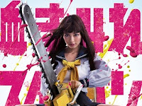 Bloody Chainsaw Girl (2016) 720p BluRay Subtitle Indonesia