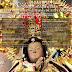 VIDEOS: Nuestra Señora del Pueblito: Celebraciones del 70 Aniversario de su Coronación Pontificia, en Querétaro