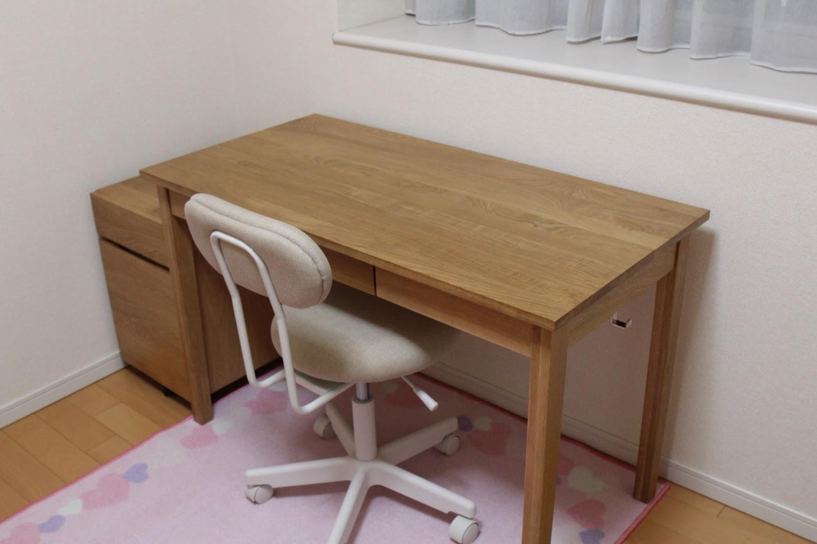 シンプルで長く使える学習机はこれ!無印良品の学習机はパイン材よりも