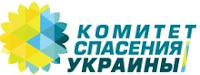 http://comitet.su/item/bratskaya-nenavist-po-gluposti-ili-po-naivnosti.html