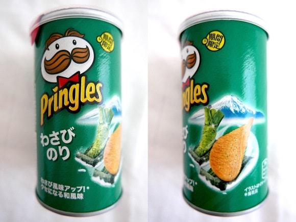 Pringles Wasabi Nori