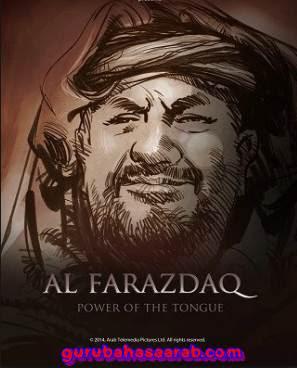 Biografi Singkat Penyair Alfarazdaq