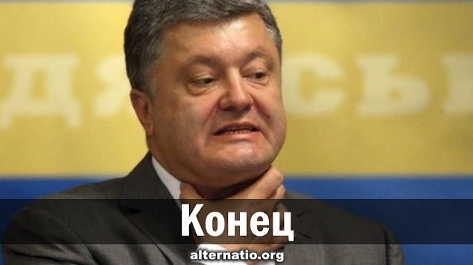 Конец. Александр Зубченко
