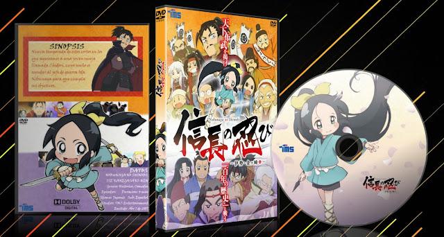 Nobunaga no Shinobi: Ise Kanegasaki-hen   Cover DVD   MEGA  