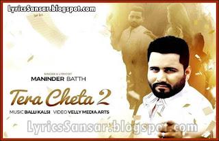 TERA CHETA 2 LYRICS : Maninder Batth