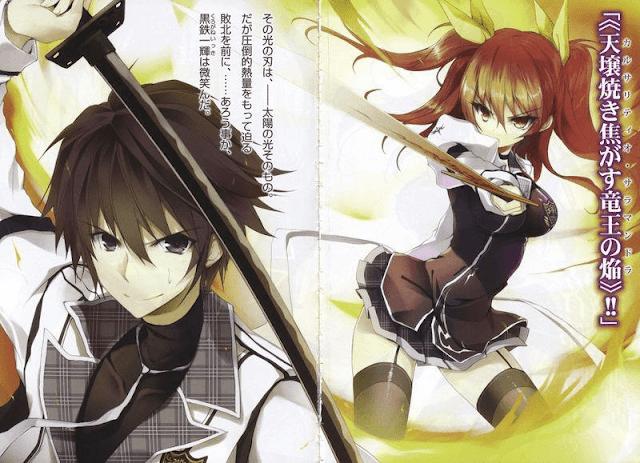 Rakudai Kishi no Cavalry (Novela Ligera en español)
