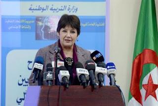 وزيرة التربية : الدولة مجندة لتأمين مجريات امتحانات البكالوريا لسنة 2017