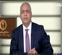 برنامج حقائق وأسرار حلقة الجمعة 21-7-2017 مع مصطفى بكرى و إعتداءات الإحتلال الإسرائيلي على المسجد الأقصى