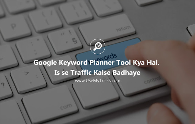 Google Keyword Planner Tool Kya Hai