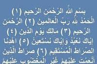 Efek Orang Setelah Diruqyah Dengan Metode Syar'iyyah
