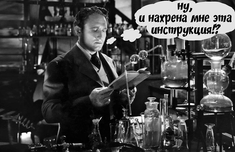 Химик читает инструкцию  | Шнобелевская премия 2018