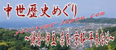 よりともジャパン