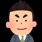 男性会社員の顔のアイコン2