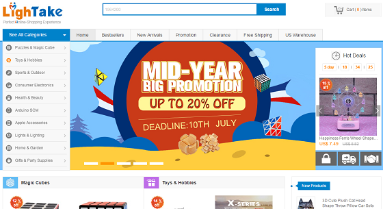 Top 20 Chinese Online Shopping Websites in English